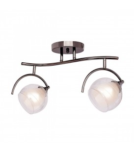 Потолочная люстра Silver Light Sfera 255.59.2, чёрный жемчуг — Купить по низкой цене в интернет-магазине