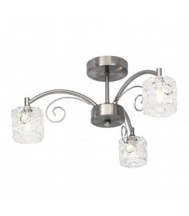 Потолочная люстра Silver Light 123.54.3, матовый хром/хром — Купить по низкой цене в интернет-магазине