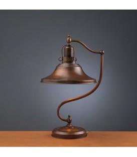 Настольная лампа Lustrarte Rustic 071 — Купить по низкой цене в интернет-магазине